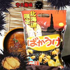 ウニ風味のきいたせんべい【北海道限定】ばかうけ・うに味【ご当地スナック】