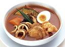 厳選された魚介類がたっぷりヨシミ シーフードスープカレー【北海道スープカレー】