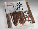 鮭とも鱈とも違う味わい【ほっけ燻製】浜だより【北海道のほっけを柔らかく燻製にしました】