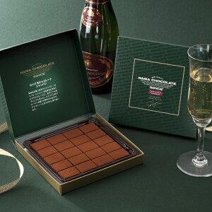 日本が誇るおいしいお土産ロイズ 生チョコレート シャンパン ピエール・ミニョン 【ROYCE】