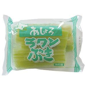 北海道足寄町の螺湾(らわん)地区で採れる、草丈約2m以上・茎の直径が約10cm程に成長するラワ...