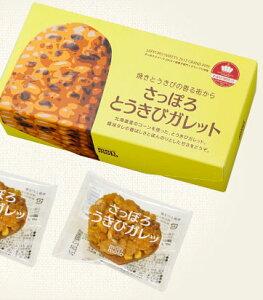 さっぽろとうきびガレット 4個入 スッキリ!!で紹介の北海道土産