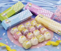 人気のクリームをうす〜いお餅に入れた釧路のスイーツねこのたまご 16個入 【北海道スイーツ】