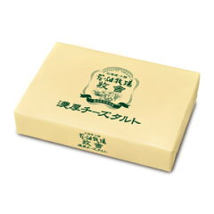 花畑牧場【花畑牧場】 牧舎 濃厚チーズタルト 6個入