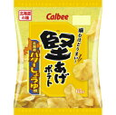 堅あげポテト カルビー 北海道バターしょうゆ味 【ご当地限定】