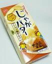 ベビースターラーメン じゃがバター ラーメン焼せんべい 【北海道土産】 - 北海道くしろキッチン