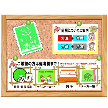 ロイズバトンクッキー50枚2種詰め合わせ【ROYCE】【北海道お土産】【冷】
