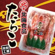 【冬ギフト・お歳暮】北の料理工房かにみそ80g【北海道の高級珍味】