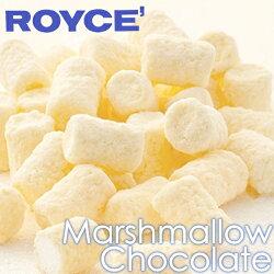 マシュマロチョコホワイト