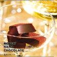 ロイズ 生チョコレート シャンパン / ROYCE' 北海道土産 お菓子 人気 残暑見舞い 敬老の日