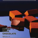 ロイズ 生チョコレート オーレチョコ お菓子 スイーツ ギフト プチギフト お土産 北海道 お取り寄せ ROYCE