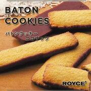 クッキー ココナッツ ランキング チョコレート プレゼント プチギフト
