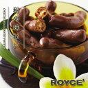 ロイズ かりんとうチョコレート 黒糖 手土産 royce【冷】義理 ギフト お歳暮 お中元 2
