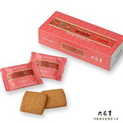 バターサンドのクッキー部分六花亭マルセイビスケット