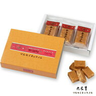 六花亭マルセイキャラメル6袋(12個)入