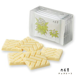 六花亭ホワイトチョコレート5枚入