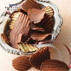ロイズ ポテトチップチョコレート オリジナルROYCE 洋菓子北海道お土産 お返し 友人 お取り寄せ 贈り物 敬老の日 ハロウィン お菓子