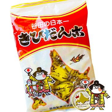 きびだんご 230g 谷田製菓 きびだんボ 5袋 セットギフト プレゼント 昔ながら 北海道お土産 団子