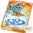 ベル食品 クリシュナ オホーツク 流氷カリー 220g北海道お土産 人気 ギフト ご当地 面白
