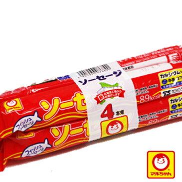 マルちゃん 魚肉 ソーセージ Lサイズ 4本組ギフト プレゼント 北海道お土産