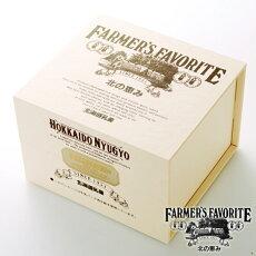 北海道乳業北のめぐみ手造り瓶バター300g北海道お土産ギフト乳製品