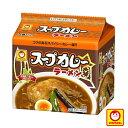 マルちゃん スープカレーらーめん 5食パック 東洋水産株式会社 北海道お土産 即席ラーメン