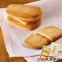 きのとや 札幌農学校 12枚 北海道お土産 ギフト 手土産 お返し お礼 ギフト お菓子