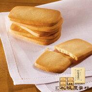【きのとや】札幌農学校ミルククッキー24枚入【北海道限定】北海道大学