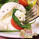 花畑牧場 生モッツァレラ ブラータ 1個北海道お土産 チーズ お取り寄せ テレビで紹介 おつまみにも最高