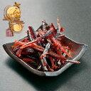 釧路漁協 さんまじゃあきー 40g北海道釧路 珍味 サンマ 秋刀魚 ジャーキー おつまみ