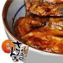 さんま丼 近海食品 サンマ 1枚北海道お土産 北海道物産展 人気 サンマ丼