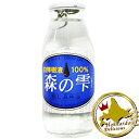 送料無料 白樺樹液 森の雫 10本セット / 樹液北海道土産 人気