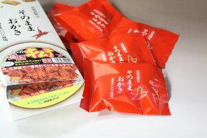北海道で一番売れているキムチのおかき【北海道道民推薦】 北海道で一番売れているキムチおかき