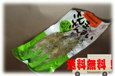 糠さんま ケンミンショーで紹介♪北海道釧路産 さんまざんまい 糠さんま3尾入×5セット 【...