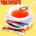 北海道の有名なスープです【AIR DO 機内食】北見 スープセレクション 30袋【グリーンズ北見】