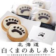 帯広十勝の味豚丼クッキー
