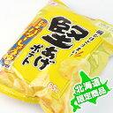 ご当地限定ポテトチップ堅あげポテト カルビー 北海道バターしょうゆ味 【ご当地限定】