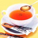 3種類の味が楽しめる特製スープセット。北海道の有名なスープです北海道 北見 スープアソート...