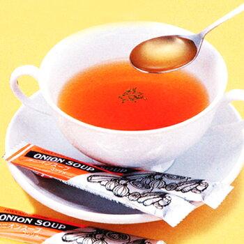 【北海道スープ】やっぱり人気1番北見オニオンスープ