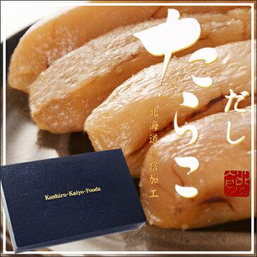釧路海洋フーズ 北の旬 だしたらこ 400gギフト 熨斗北海道お土産 お歳暮北海道物産展の人気商品