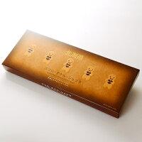 ココロ・オクル・ショコラ 10枚入りプチギフト かわいい北海道お土産 お返し 友人 お取り寄せ 贈り物 焼菓子 チョコ ホワイトデー お返し お礼 ギフト クッキー