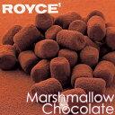 マシュマロをコーヒー入りミルクチョコで包んでいますロイズ マシュマロチョコレート ミルク...