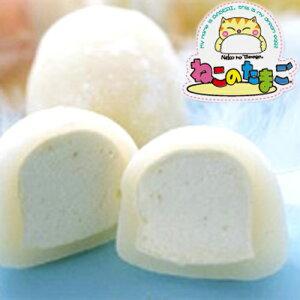 【釧路銘菓】人気のクリームをうす?いお餅に入れた釧路のスイーツ【送料無料】ねこのたまご 1...