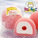 【北海道限定】ねこのたまご バニラ&苺ミルク  4個入【釧路のお菓子】 - 北海道くしろキッチン