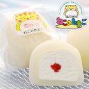 【北海道限定】ねこのたまご・スノーヒル 4個入【釧路のお菓子】 - 北海道くしろキッチン