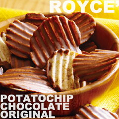 ロイズ ポテトチップチョコレート オリジナル 【ROYCE】【ホワイトデー】
