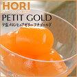 【HORI】-ホリ-夕張メロンピュアゼリー プチキャリー【北海道土産】【北海道ギフト】【常】