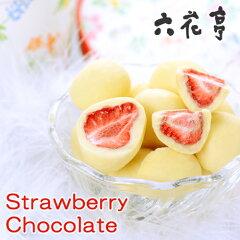 フリーズドライの苺をホワイトチョコで包んだ六花亭 ストロベリーチョコ ホワイト