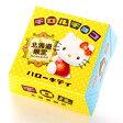 チロルチョコ ミルク ハローキティの北海道限定パッケージ 20個入【常】【北海道お土産】