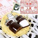北海道 限定 十勝 チョコレート 40個入ギフト プレゼント お土産 お菓子
